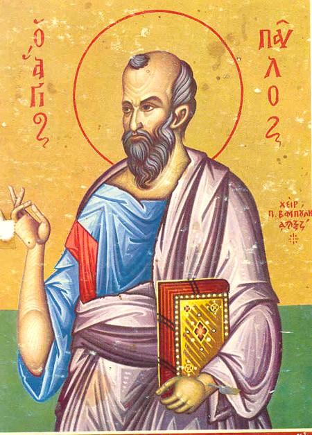 Резултат со слика за апостол павле